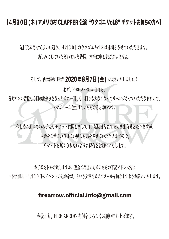 E470727B-ED41-48F7-B6FE-713AA6C033C8